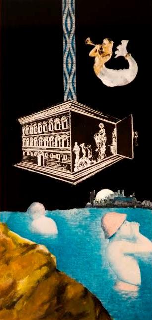 La casa musical. 1982. Por: Juan Camilo Restrepo Suárez